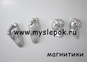 Магнитики